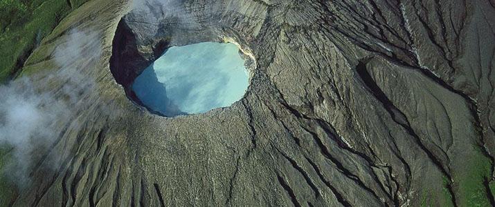 Rinconcito Lodge (San Jorge) volcan